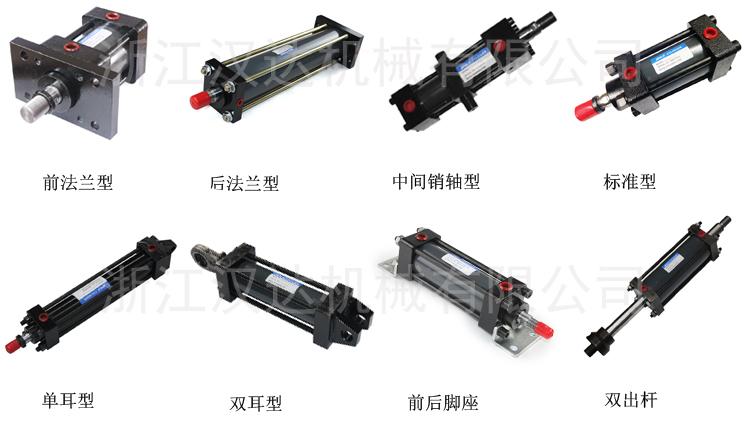 mob/mod轻型拉杆液压缸图片